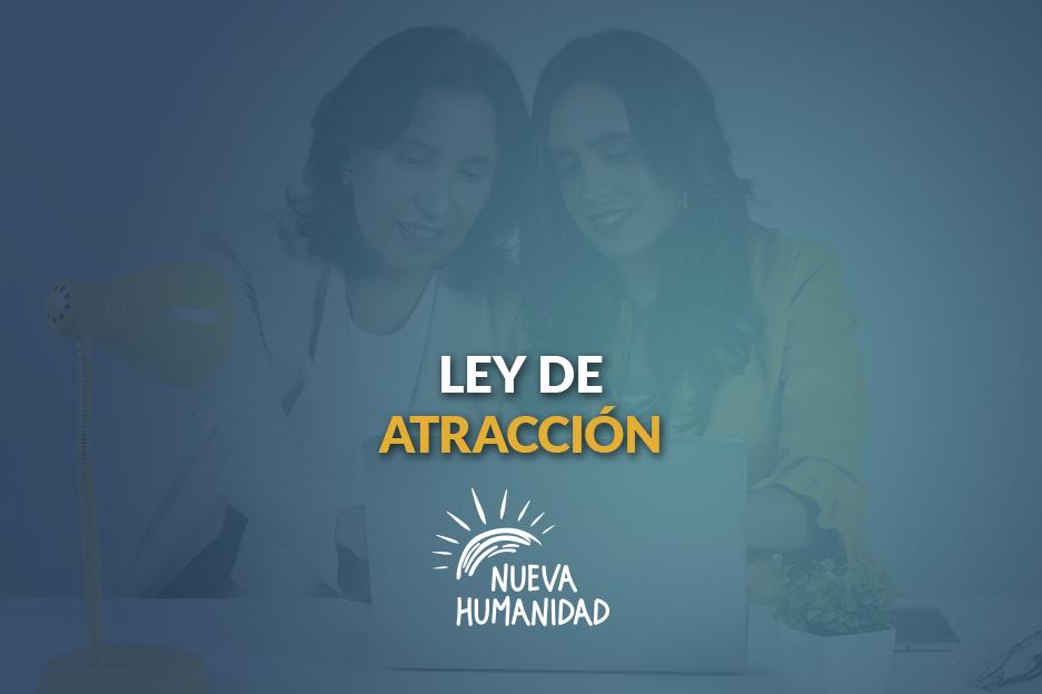 Ley de atracción