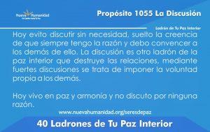 Propósito 1055 La discusión