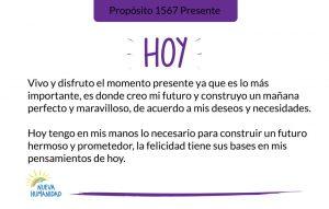 Propósito 1567 Presente