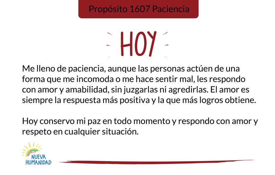 Propósito 1607 Paciencia