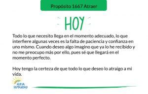 Propósito 1667 Atraer