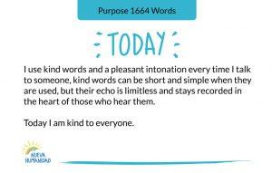 Purpose 1664 Words