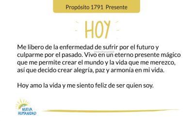 Propósito 1791  Presente