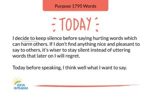 Purpose 1795 Words