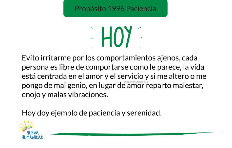 Propósito 1996 Paciencia