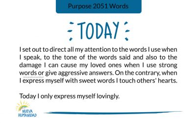 Purpose 2051 Words