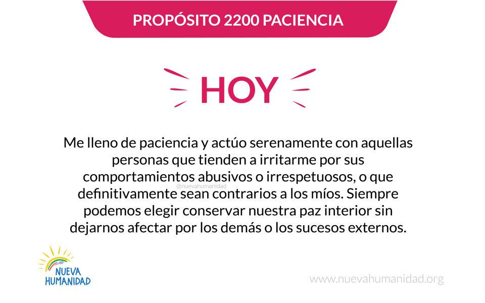 Propósito 2200 Paciencia