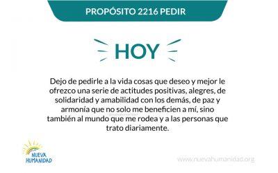 Propósito 2216 Pedir