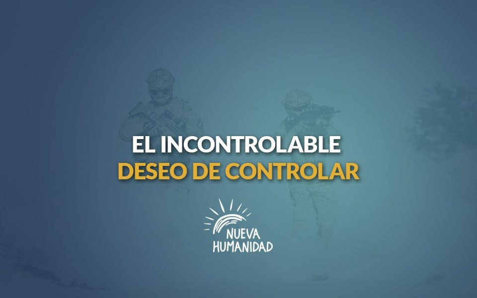 El incontrolable deseo de controlar